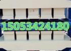 防火外墙珍珠岩保温板小板压板机设备厂家及价格