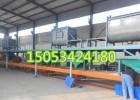 FS符合免拆外墙保温一体板生产线设备德州鑫达全国供应