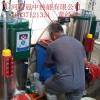 100kg燃油燃气蒸汽发生器 山东菏泽厂家购买