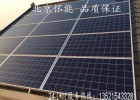 太阳能家用光伏并网电站15千瓦