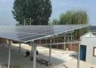 太阳能光伏并网电站20KW