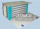 精致外壳72芯ODF单元箱ODF配线箱光纤必用品