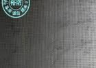 洋山港芦潮港仓库防火防爆墙安装施工找上海裕防公司