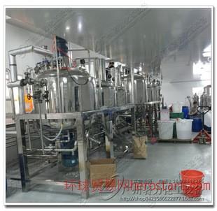 定制高端[反应釜大吨位[搅拌锅]生产[乳化锅]等化工设备