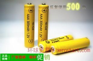 7號充電電池,廠家直銷 鎳鎘AAA ,嬰兒玩具電動/遙控玩具電池 足量