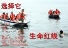 防汛救援漂浮绳-/-反光救援漂浮绳--救援绳漂浮绳