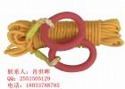 户外救生绳/-水上救援绳//应急救援绳-防汛救援漂浮绳