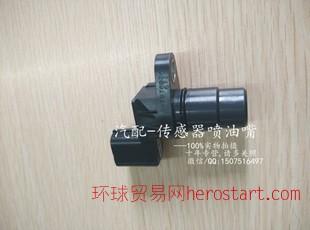 原装全新速度传感器曲轴传感器G4T07692A现货当天