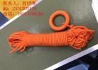 水上漂浮绳-反光救援绳//防汛救援绳