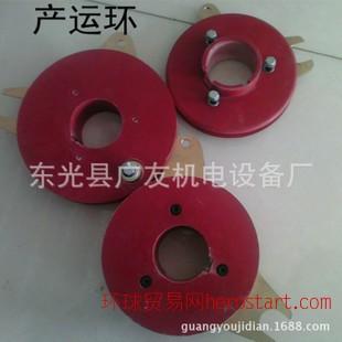 各种铲运机配件 铲运机集电环 导电环