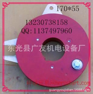 各种电机配件 铲环等量大优惠 集电环