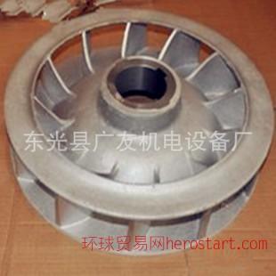 电机风叶 发电机铝风叶 电机铝风叶 异型铝风叶