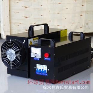 2kw手提UV光固化机 UV胶紫外线固化便携式小型UV机