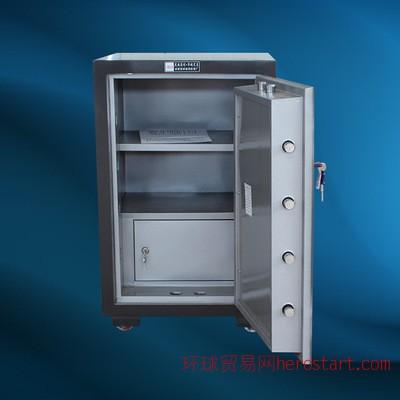 虎威防火74电子保管箱保险柜超市专用防火保管箱