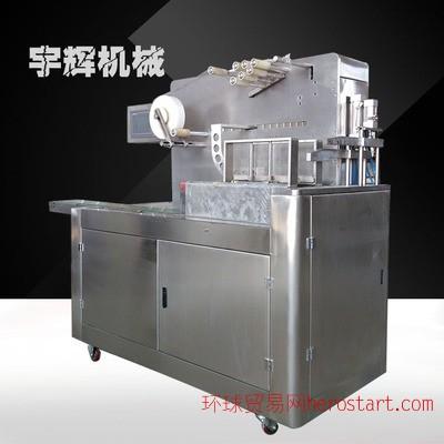 宇辉机械专业生产包装设备 YH350C多功能包装机 物品裹包机械