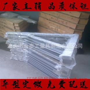 镁铝直角尺 90度角镁铝合金直角尺