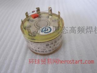 全新固态串联高频焊管机设备脉冲变压器