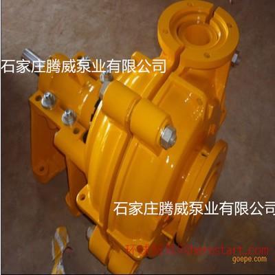 IH80-50-250型耐腐蚀化工离心泵/不锈钢化工泵/耐腐蚀化工流程泵