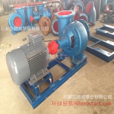 350HW-9农田灌溉泵 大流量排水泵 大流量混流泵