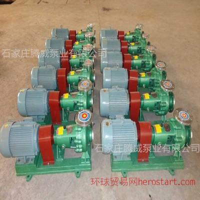 IH100-65-200化工泵 不锈钢离心泵 耐腐蚀泵