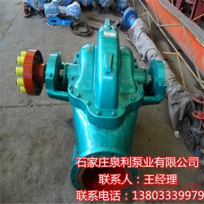 8SH-13A 系列双吸泵 S SH卧式中开泵潜水流程泵