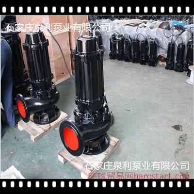 :漩涡泵 25WM-70单吸单级离心泵 3KW耐腐蚀旋涡泵