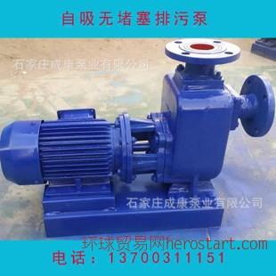 自吸式排污泵 ZW卧式自吸泵25ZW-8-15涡流式排污泵