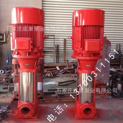 水泵/管道泵/GDL管道离心泵125GDL100-20x