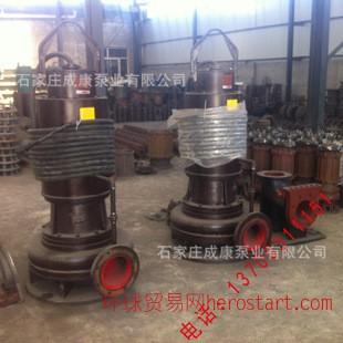 W WX型漩涡泵65W-140离心漩涡泵