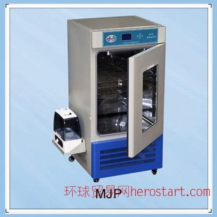 MJP-350霉菌培养箱,350L霉菌培养箱,大型霉菌培养箱