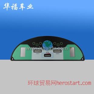 华福车业高质量电动车组合仪表HZB4801 LED