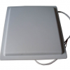 一体式读写器 ZTX-G45R