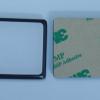 高频滴塑抗金属标签        ZTX-TH4035