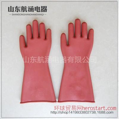 橡胶绝缘手套12kv 防护用品 带电作业用绝缘手套欢迎订购