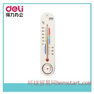 得力9013室内外温湿度计 挂式温度计/湿度计 精确易辨识
