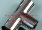 罐头厂用-304不锈钢食品级三通,卫生管件