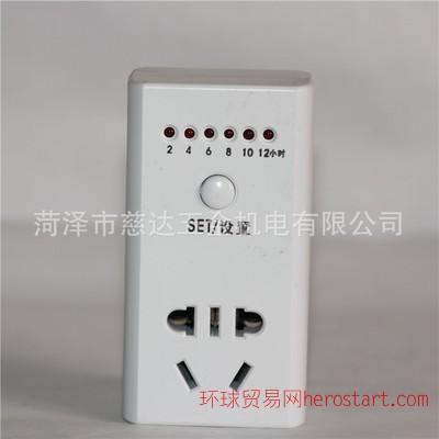 科明億萬佳定時插座 定時器插座 定時開關插座優惠
