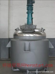 500L优质不锈钢电加热反应釜 高温反应设备