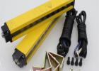 自动化设备安全光栅,安全光幕,检测光幕  光电保护器