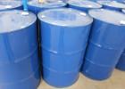 优世达,专注高品质氟表面活性剂,铬雾抑制剂生产