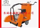 厂家直销500型汽油切割机 双钢轮柴油压路机 全国物流发货