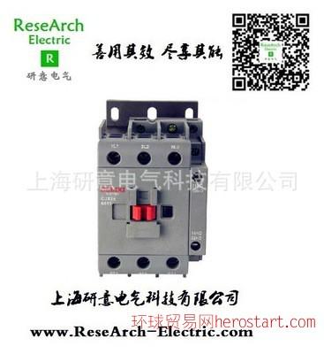 德力西电气CJX2s-6511 AC220/230V 低压交流接触器