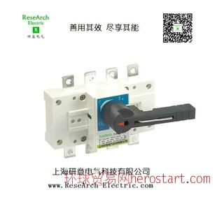 RGL-3200/4P 低压负荷隔离开关