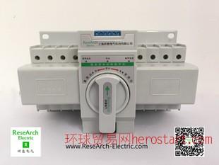 低压双电源自动转换开关 RAQ1-63/4P
