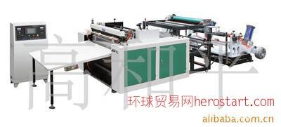 一级代理批发供应高精度横切机卷筒料裁切机分纸机分切机