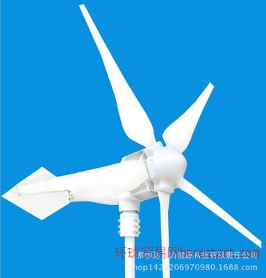 YJ50A型异步风力发电机 品质保证