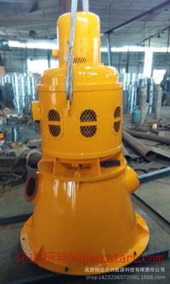 100KW双喷枪立式斜击式水轮发电机组 水力发电机