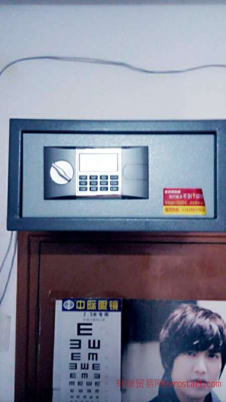 """明亦远科技有限公司专业为您打造的宿舍""""保险柜"""""""