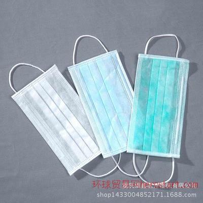挂耳式防尘防PM2.5口罩 三层无纺布医用防护口罩