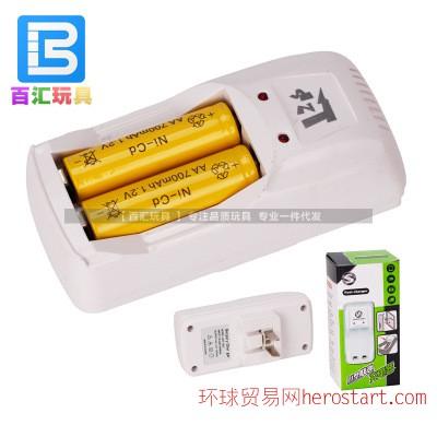 两座快充5号(AA) 镍镉电池环保镍氢电池充电器 可充电电池